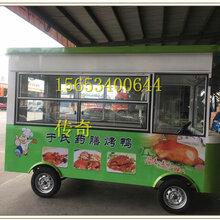 德州美食小吃车烧烤摊位车小吃车多功能餐车早歺流动房车