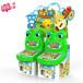 乐游儿童益智打地鼠游戏机小型儿童游乐园投币打地鼠机电玩设备
