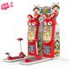樂游歡樂滑板車游戲機小型兒童投幣游戲機電玩城游樂設備游藝機