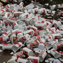过期食品销毁处理酒水饮料销毁处理冷冻品销毁