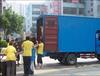 澳门搬家服务公司澳门钢琴物品搬屋到香港搬的是物送的是情