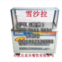 沧州炒奶果机最最正宗的炒奶果机