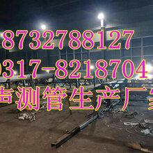 淮北声测管现货价格图片