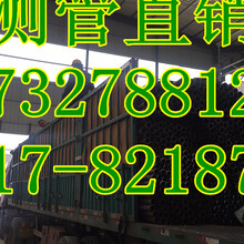 阿里地区声测管生产厂家---AAA现货承插式图片