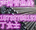 河南省市桩基声测管厂家