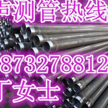 江门声测管厂家---AAA现货承插式图片