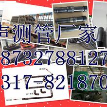 贵港声测管生产厂家---AAA现货承插式图片