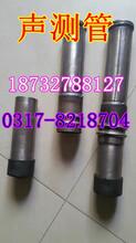 黔西南布依族苗族自治州声测管生产厂家---AAA现货承插式图片