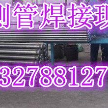 汉中声测管现货厂家——发货快图片