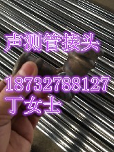 鄂州声测管厂家---AAA现货承插式图片