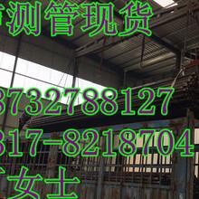 平顶山声测管生产厂家---AAA现货承插式图片