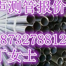 衢州声测管厂家发货图片