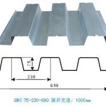 上饶广丰开口楼承板铝镁锰板厂家彩钢保温板图片
