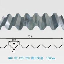 宜春袁州闭口楼承板铝镁锰班价格彩钢仿古瓦图片