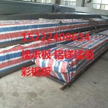 新疆昌吉回族自治州压型板分类图片