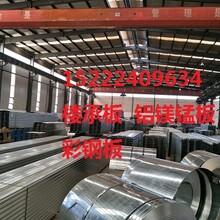阿克苏地区铝镁锰楼承板厂家