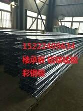 宁夏回族自治区中卫开口楼承板施工规范图片