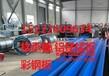 YX65-170-510彩钢板
