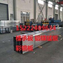吉林吉林YX48-200-600楼承板图片