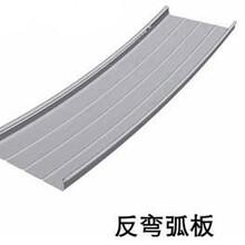 供应铝镁锰板65-430型图片