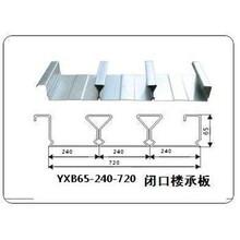 邯郸YXB42-215-645楼承板厂家图片