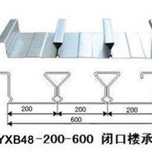 合肥YXB65-240-720楼承板厂优游注册平台图片