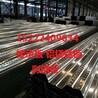 濮阳铝镁锰板厂家
