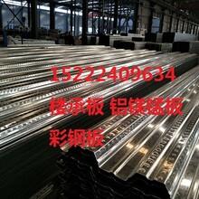 临夏回族自治州YXB48-200-600闭口型楼承板厂家图片