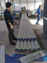 廊坊YXB48-200-600(B)鍍鋅壓型鋼板廠家圖片