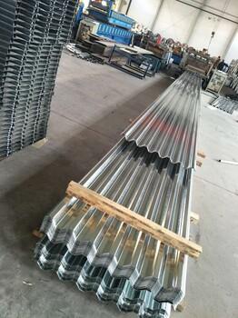 阿克苏地区YX65-300铝镁锰直立锁边板