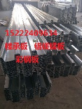 赤峰YXB48-600压型钢板厂家价格