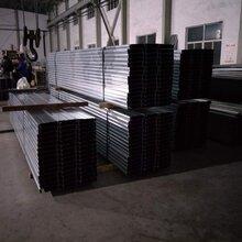 七台河YXB65-220-660楼承板厂家价格