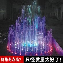 喷泉设备音乐喷泉水景设备泳池喷泉水上乐园喷泉专业订做