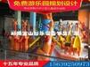 厂家现货供应8臂欢乐袋鼠跳游乐设备袋鼠弹跳机价格优惠