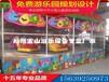 新款游乐设备欢乐喷球车低价促销欢乐喷球车厂家现货促销