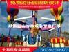升降式游乐设备桑巴气球厂家桑巴气球价格低廉