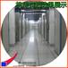 西安防静电地板_西安防静电地板价格_西安防静电地板厂
