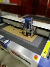 纸箱打样机,介样机,印刷包装打样机,切割打样机图片