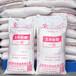 山东优质玉米面厂家供应