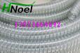 泸州聚醚pu食品级软管制酒软管不锈钢食品管酒厂生产专用无味无毒软管无塑化剂