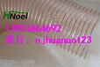 茌平木器厂pu钢丝软管pu吸尘管家具厂生产除尘pu钢丝软管木屑抽吸管