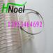 黑龙江pu钢丝软管吸尘管钢丝管聚氨酯软管钢丝风管