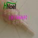 浙江pu钢丝吸尘管钢丝螺旋管钢丝增强软管钢丝加强软管钢丝风管