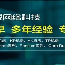 韩国服务器托管东莞服务器出租托管国内外服务器出租