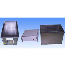 超声波清洗机PS-250图片