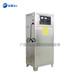 臭氧发生器在水产养殖业上的应用