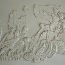 砂岩人物雕塑;名人雕塑图片