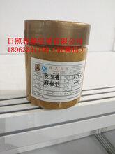 花生醬原醬山東日照工廠直銷價格低質量好圖片