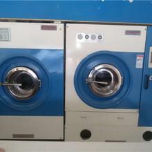 衡水小型干洗店投资多少钱?全套二手干洗店设备多少钱