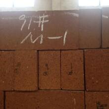 精炼炉铬铁镍铁用四川镁砖M-1图片